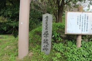 長崎・原城