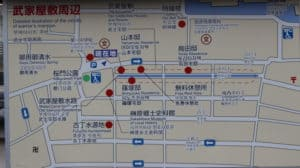 島原の武家屋敷街地図