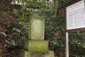 戊辰戦争の供養碑