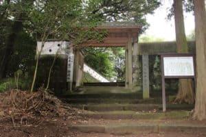 深溝松平家の墓所