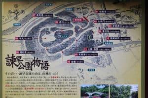 諫早城の案内図