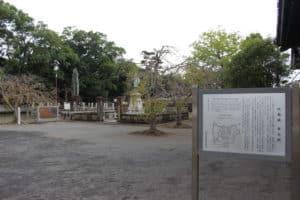大村純熈の像