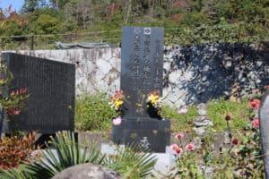 飯富虎昌の墓と山県昌景の墓