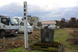 相良塚(相良義陽の墓)