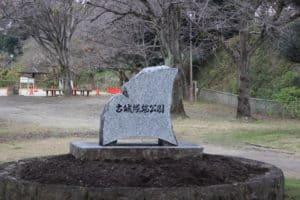 熊本城の古城址
