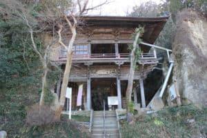 武蔵・松山城の岩室観音
