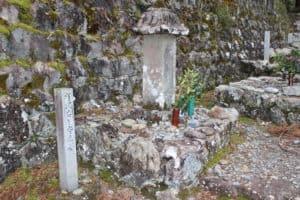 有沢重貞の墓