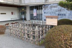 安芸城・毒井戸跡