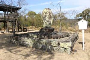 岡豊城の伝厩跡曲輪