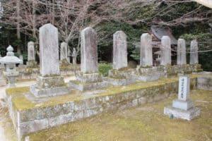 明智・遠山氏の墓所