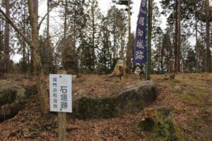明知城の石垣