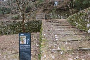 岩村城・八幡神社跡