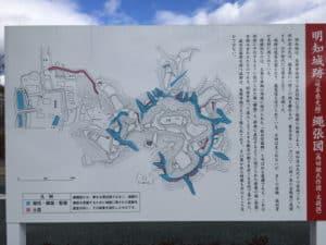 明知城の案内図