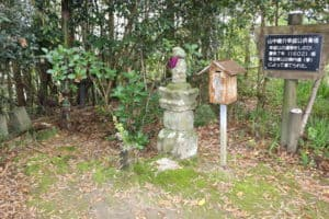 山中幸盛(山中鹿之助)の慰霊碑