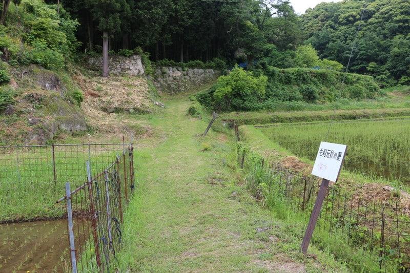 毛利元秋の墓