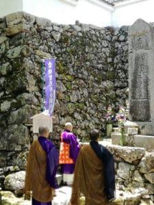 妻木煕子の墓