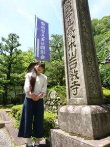 今井かな西教寺石碑