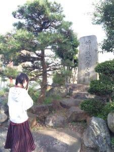 姉川供養塔