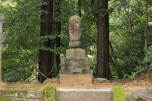 宗鏡寺にある沢庵宗彭の墓