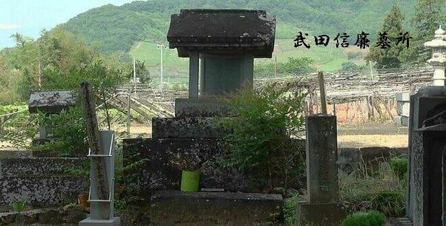 武田信廉の画像 p1_14