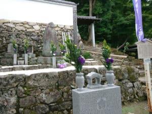 明智一族のお墓