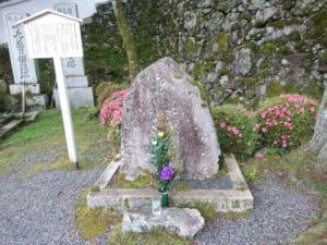 妻木一族のお墓