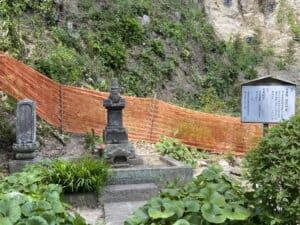 北条政子の宝篋印塔(北条政子の供養塔)