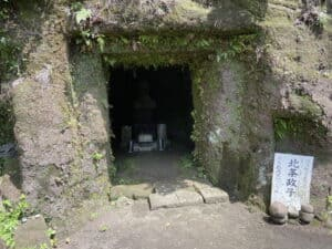 北条政子の墓