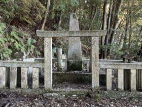 毛利元氏の墓